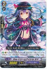 Duo Dream Idol, Sana R EB10/011B