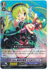 Duo Magical Mic, Sharlene R EB10/012B
