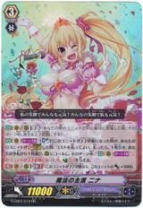 Magical Center, Nina G-CB07/014 RR