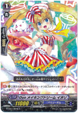 Duo Making Dream, Iori G-CB07/027W R