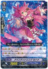 Abundant Pink, Sedna G-CB07/028 R