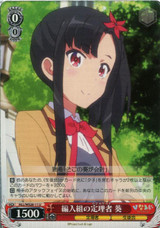 Aoi, Logicalist Trasferred-in HLL/WE28-11 U Foil