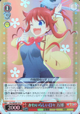 Mahiro, Cutesy Days HLL/WE28-12 U