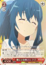 Yuko, Kind Big Sister HLL/WE28-14 U
