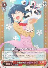 Yuko, Cutesy Days HLL/WE28-15 U