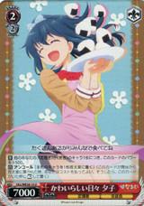 Yuko, Cutesy Days HLL/WE28-15 U Foil