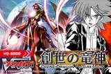 EB09 Divine Dragon Progression Box