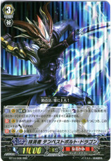 Eradicator, Tempest Bolt Dragon RRR BT14/008