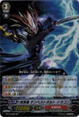 Eradicator, Tempest Bolt Dragon SP BT14/S08