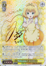 Welcome! Syaro GU/W57-002SP SP