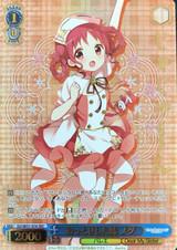 Megu, Easygoing Little Sister GU/W57-076 SEC