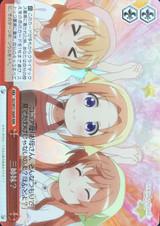 Three Sisters? GU/W57-068R RRR