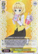 For You! Syaro GU/W57-005S SR