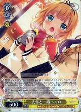 Syaro, Together with Senpai GU/W57-003 R