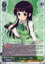 For You! Chiya GU/W57-017 R