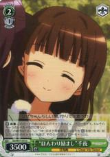 Gentle Cheer Chiya GU/W57-019 U
