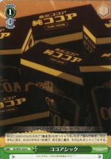 Cocoa-sick GU/W57-024 U