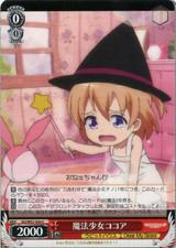 Magical Girl Cocoa GU/W57-054 C
