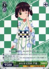 Chiya, Everyone in Yukata GU/W57-102 PR