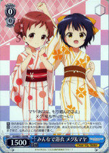 Megu & Maya, Everyone in Yukata GU/W57-105 PR
