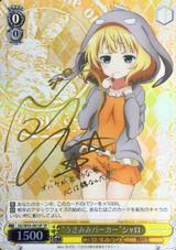 Rabbit Ear Parka Syaro GU/W44-001 SP