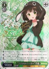 Rabbit Ear Parka Chiya GU/W44-017 SP