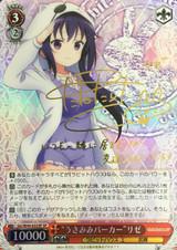 Rabbit Ear Parka Rize GU/W44-033 SP
