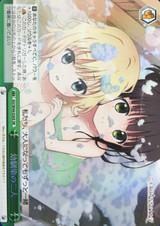 The Two Childhood Friends GU/W44-030 SR