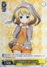 Rabbit Ear Parka Syaro GU/W44-001 RR