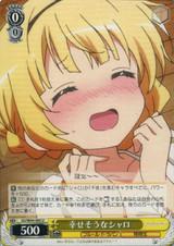 Syaro Feeling Happy GU/W44-005 U