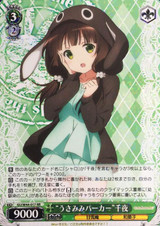 Rabbit Ear Parka Chiya GU/W44-017 RR