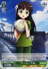 Soccer Chiya GU/W44-028 C
