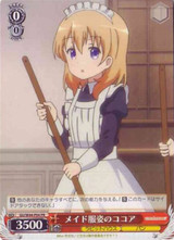 Cocoa in Maid Uniform GU/W44-P04 PR