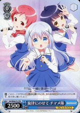 Chimame Corps, Going With the Rhythm GU/W44-P17 PR