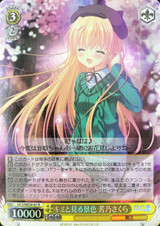 Sakura Yoshino, Views Seen With You DC3/WE30-01 R Foil