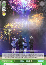 Fireworks Launched DC3/WE30-09 R Foil