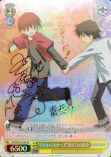 Little Busters Young Kyousuke LB/WE30-37SP SP