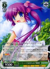 Beauty~ Haru-chan Haruka LB/WE30-32 R