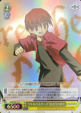 Little Busters Young Kyousuke LB/WE30-37 R Foil