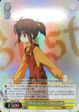Little Busters Young Rin LB/WE30-39 C