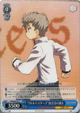 Little Busters Young Kengo LB/WE30-41 C Foil