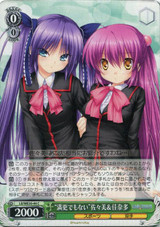 Not So Bad Sasami & Kanata LB/WE30-44 C Foil