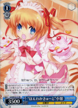 Pleasantly Cute Komari LB/WE30-51 RE