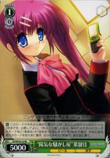 Cheerfully Noisy Haruka LB/WE30-52 RE