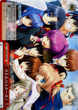 Little Busters! LB/WE30-54 RE