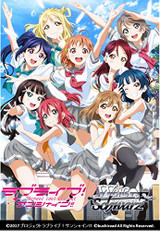 Love Live! Sunshine Vol. 2 Booster BOX