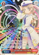 Mirai no Bokura wa Shitteru yo You Watanabe LSS/W53-035SP SP