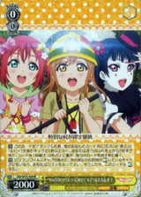 WONDERFUL STORIES Ruby & Hanamaru & Yoshiko LSS/W53-005 R