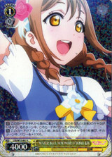 WATER BLUE NEW WORLD Hanamaru Kunikida LSS/W53-007 R