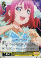 WATER BLUE NEW WORLD Ruby Kurosawa LSS/W53-014 U